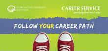 Career Schuhe